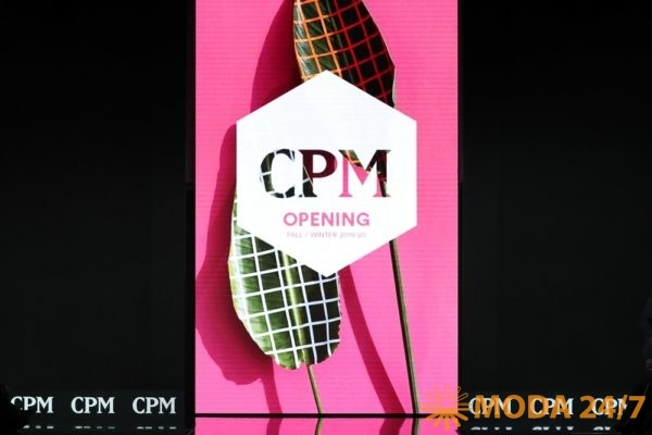 Модные марки в Москве. CPM – Collection Première Moscow