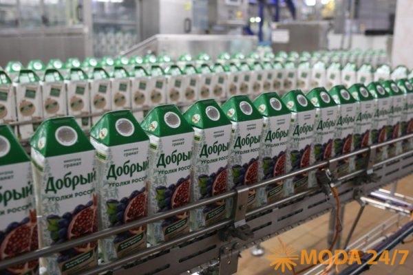 Международный день сока с брендом «Добрый»