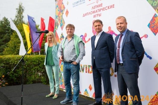 Модный комплекс «Завидово» для спорта и отдыха. Церемония открытия XXI Летних дипломатических игр