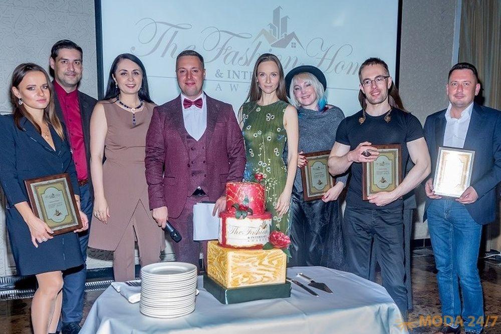 The fashion home & interiors awards