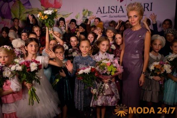 Alisia Fiori весна-лето 2020. Ирина Шарова и модели Alisia Fiori