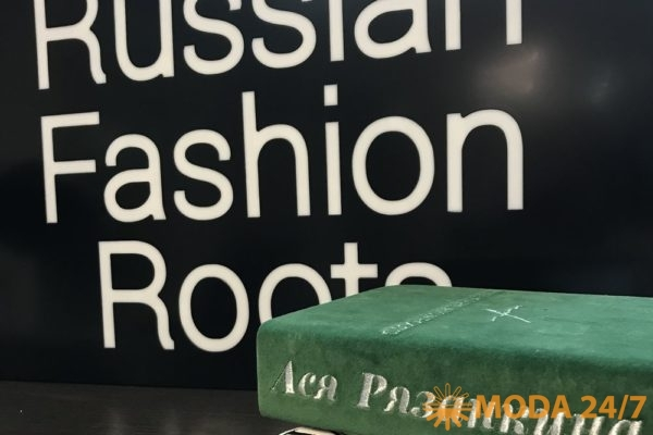 Russian Fashion Roots