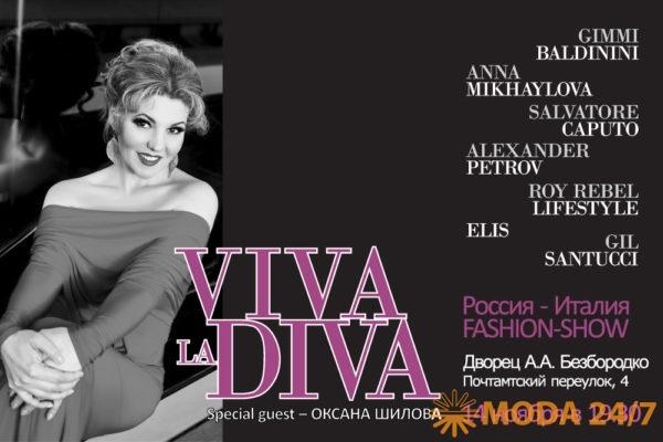 Viva la Diva – модное шоу Made in Italy