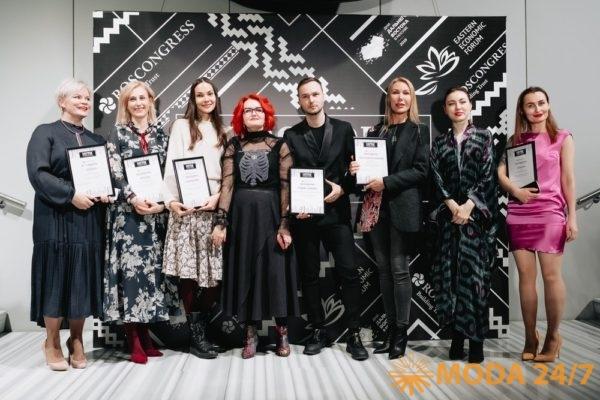 Модные дни Дальнего Востока – Vostok Fashion Day