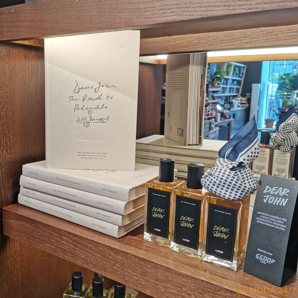 Lush Perfume Library: литература и ароматы. Dear John: The Road to Pelindaba