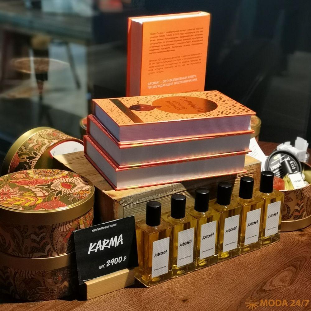 Lush Perfume Library: литература и ароматы. Парфюм. История ароматов XX века