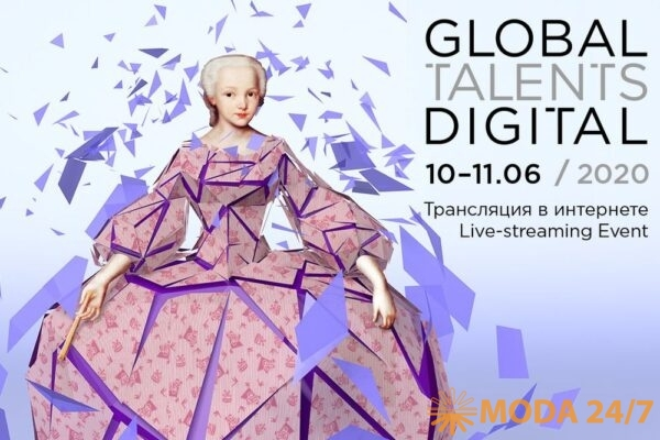 Трансляция Global Talents Digital
