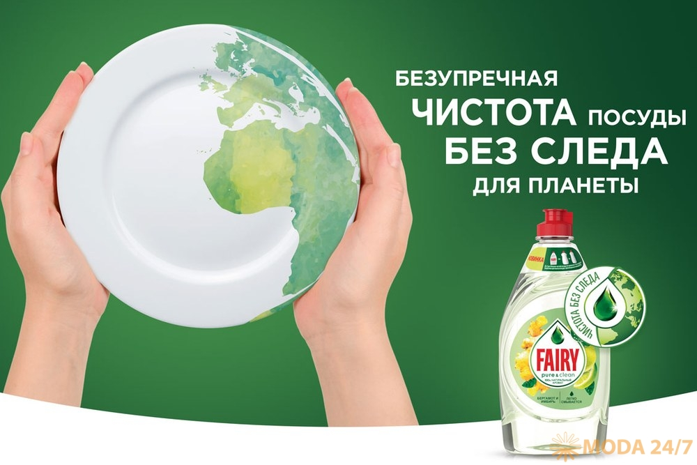 Конкурс Fairycology. Zero Waste Fairy