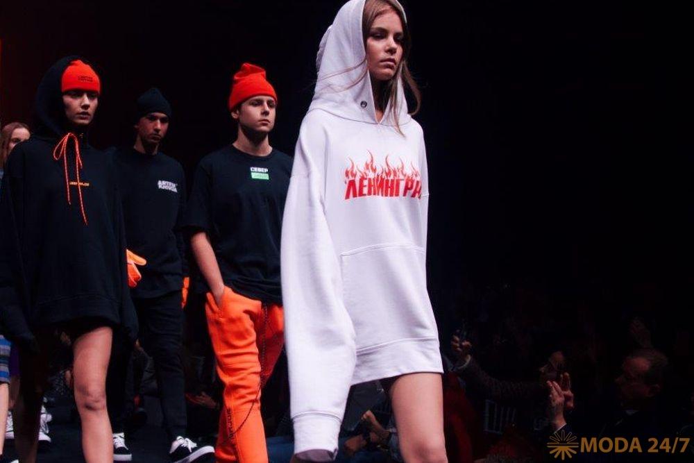Международный форум моды – будущее моды