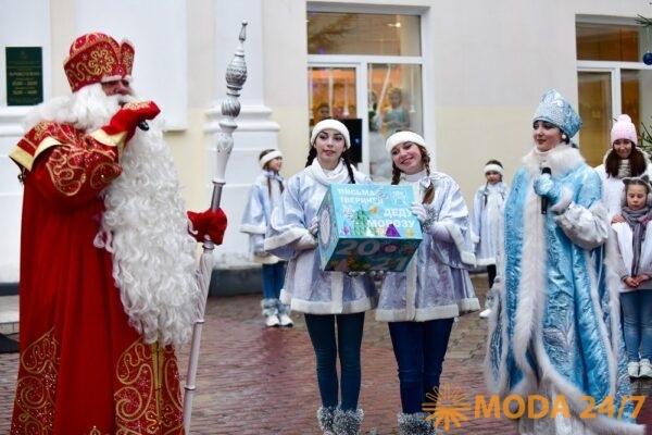 Тверичи передают письма Деду Морозу