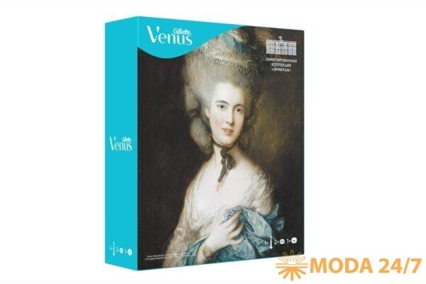 Подарочный набор Venus Breeze – Томас Гейнсборо «Портрет дамы в голубом», конец 1770 – начало 1780 гг.
