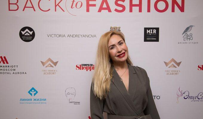 Фестиваль Back to fashion. Анастасия Гребенкина