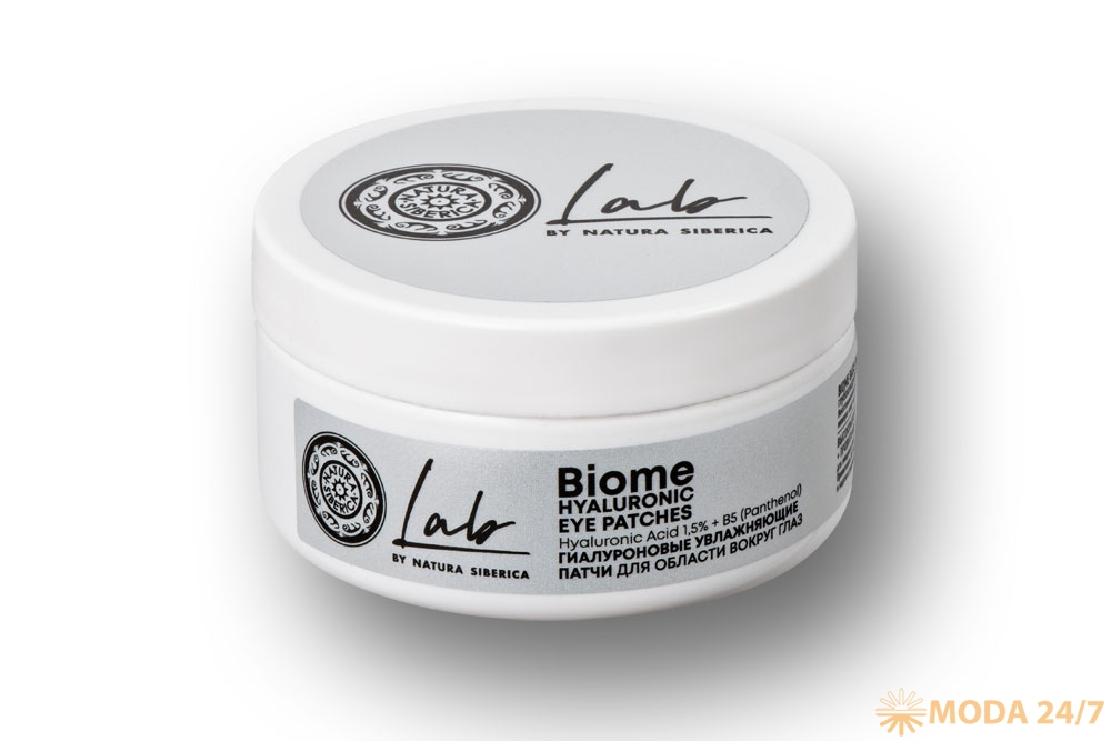Biome Hyaluronic Eye Patches