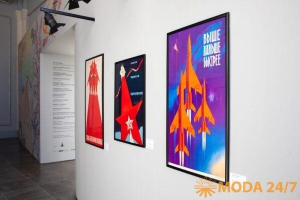 Плакаты о космосе