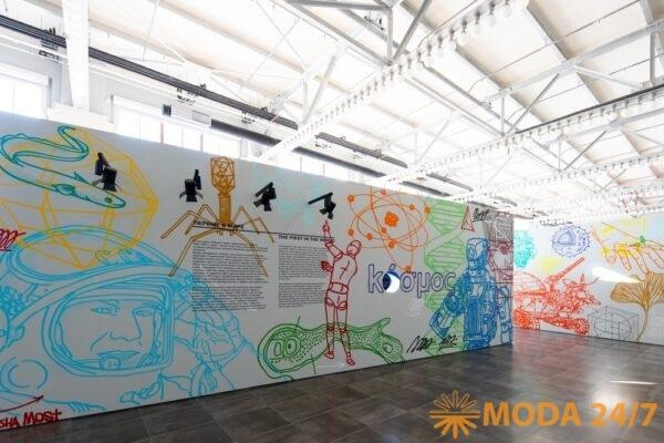 Граффити Misha Most