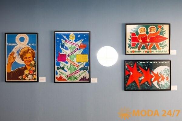 Поздравительные плакаты с космической тематикой