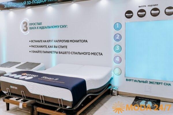 3D-сканер подбора матраса и подушки