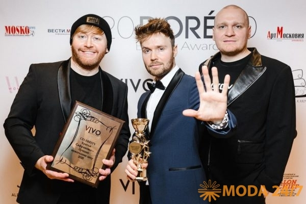 Братья Сафоновы на VIVO Celebrity Awards