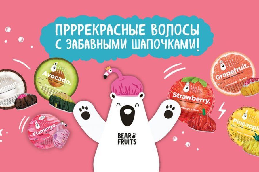 BearFruits – маска и шапочка