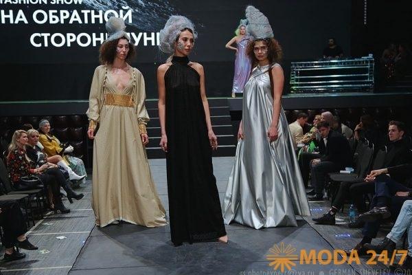 Конкурс в «Известия hall»
