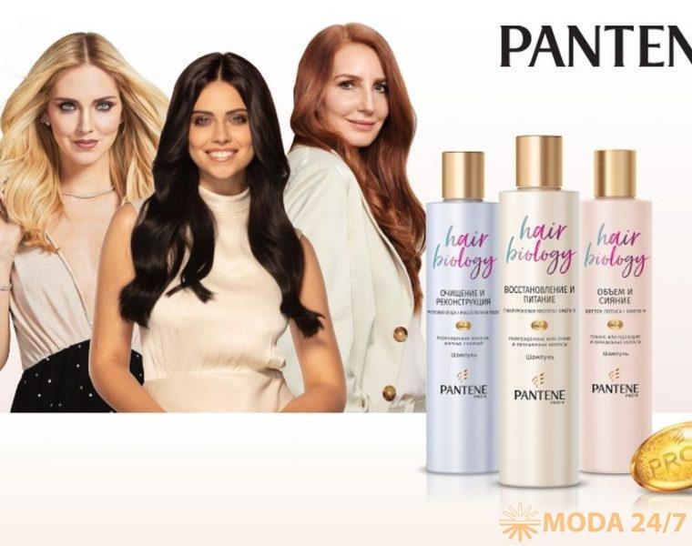 Pantene Hair Biology – сильные и здоровые волосы