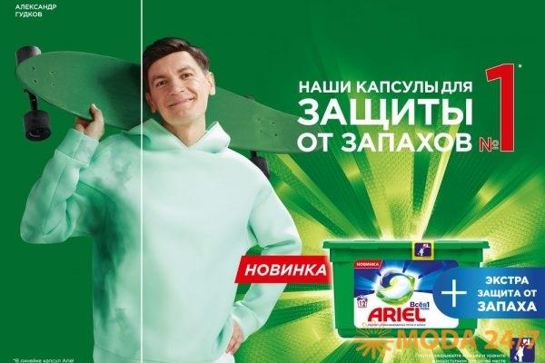 Ariel PODs EXTRA Защита от запахов