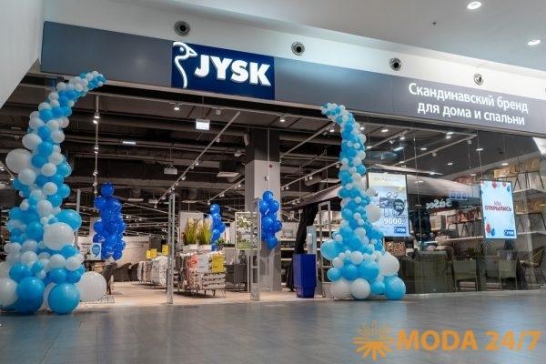 Первый российски магазин «Юск»