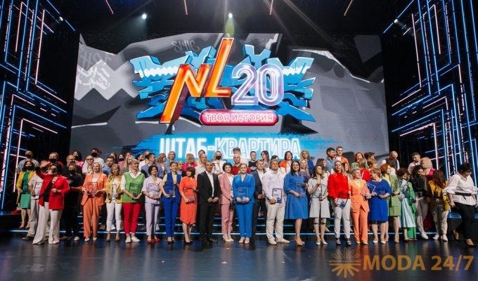 Клава Кока, Mary Gu, VAVAN и Тимур Родригез на дне рождения NL International