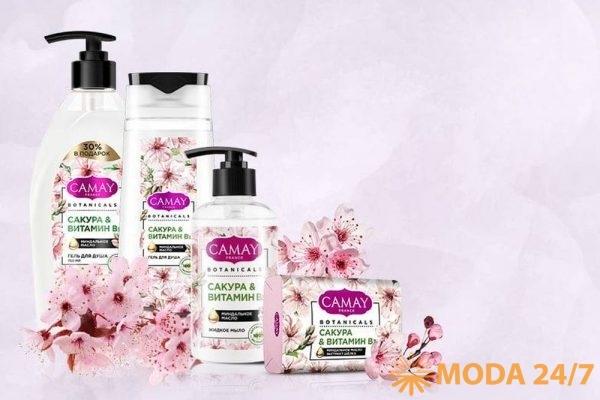 «Сакура & Витамин B3» с натуральным экстрактом сакуры смягчает кожу и придает гладкость. В коллекции представлены гель для душа, жидкое мыло и твердое мыло