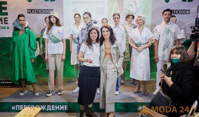 «ПЕРЕрождение» – первая эко-коллекция одежды «Перекрёстка»