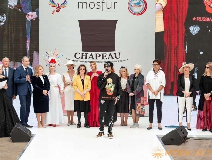 Chapeau-2021 в Манеже