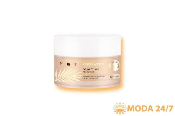 Увлажняющий ночной крем для лица с кокосовой водой Coco Water Night Cream Moisturizing