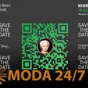 Символ недели моды MBFWRussia осень-2021: прямая трансляция, инфанта, в дополненной реальности
